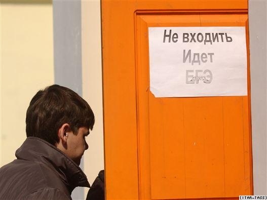 История россии 8 класс тесты гдз конституционного строя