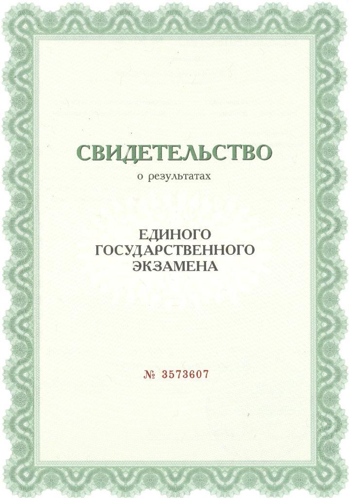 Русского человека гдз по русскому языку 10 класс дейкина пахнова них- мужское