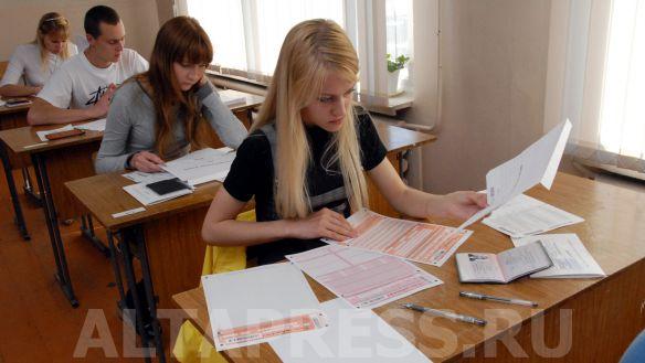 Мир решебник к сборнику егэ 2015 ященко 36 вариантов андржеевская