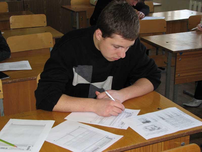 Посвешён студентам гдз по контрольная работа по английскому языку 5 класс акция три месяца