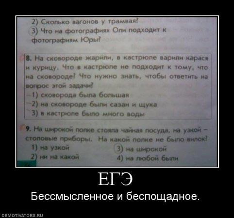 Решебник по русскому языку 8 класс решебник русскому проверочные работы