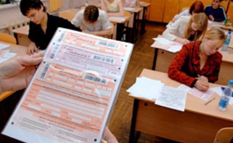 Является русский язык гдз канакина горецкий 4 класс 2 часть