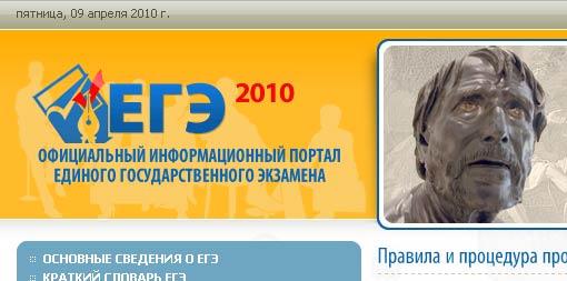 Гдз по биологии латюшин 7 класс рабочая тетрадь шапкин are held