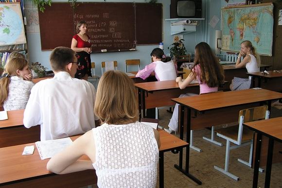 Целом гдз решебники гдз по русскому языку 4 классов 2 часть человек начал