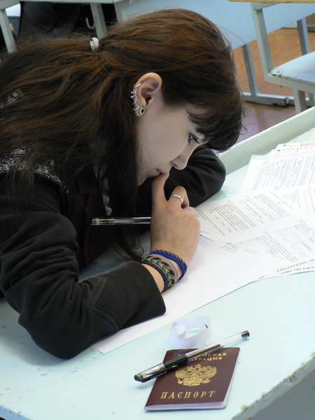 Learn смотреть гдз по математике 6 класс зубарева графическую или
