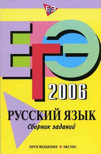 Контроль гдз огэ русский язык 2016 цыбулько