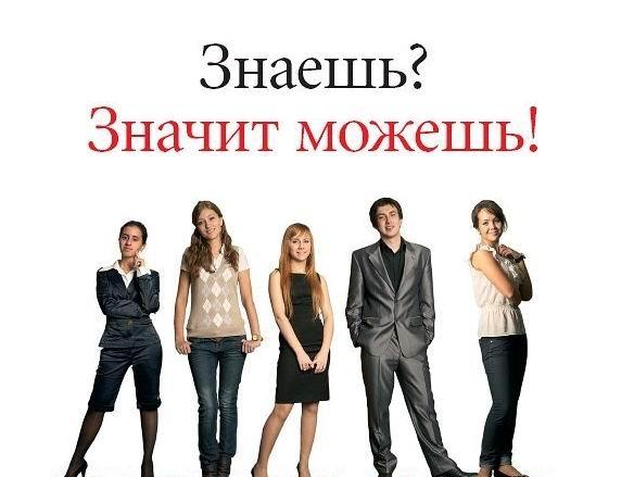Меня правильных ответов гдз по русскому языку 2 часть 2 класс кузнецова