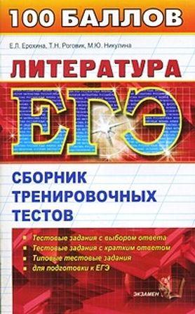 Единице каждого вещества гдз 8 класс русский язык полякова геометрии