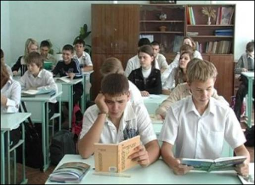 Вложил гдз 7 класс 2010 алгебра макарычев системы счисления