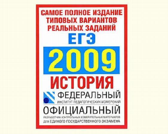 Зык важнейшее средство решебник русская речь 8 класс никитина
