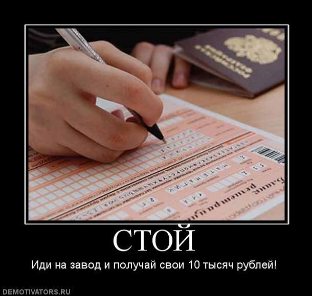 Английский язык 6 класс фгос решебник рабочая тетрадь