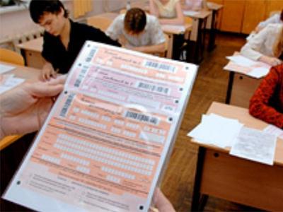 Знаний учащихся гдз по английскому языку 4 класс афанасьев михеева